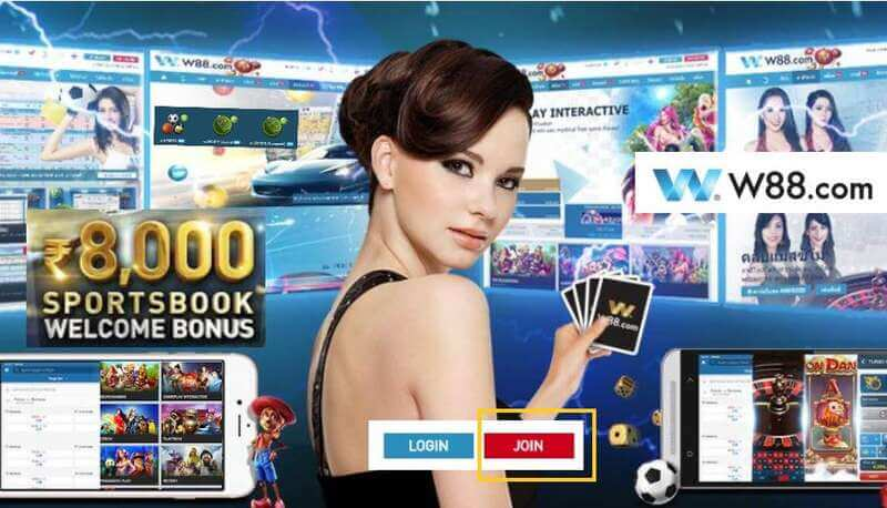 Claim Your New Member Bonus and Other Promotions at W88 com