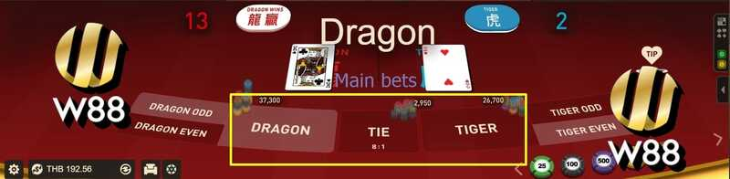 General Rules in Playing the Classic Dragon Tiger Card Game in W88 India