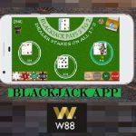 Blackjack App Feature